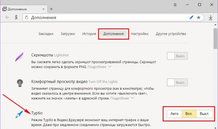 Как попасть на заблокированный сайт: 7 способов