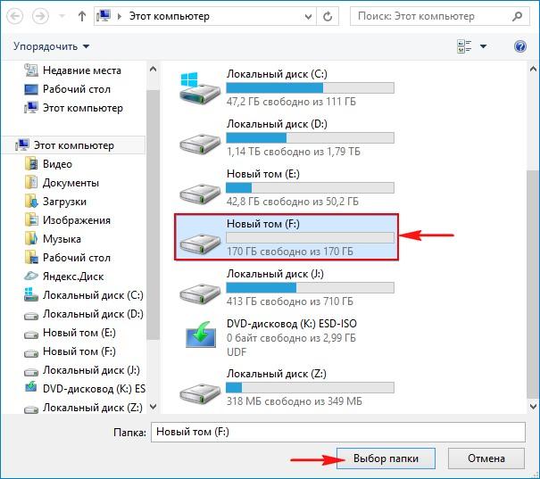 превращение usb флешки в жесткий диск в windows 7