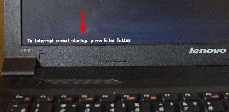 Как загрузить с флешки ноутбук Lenovo