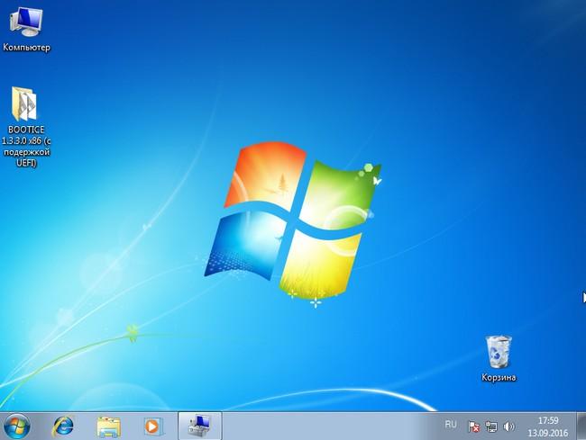 Програмку загрузчик для windows xp
