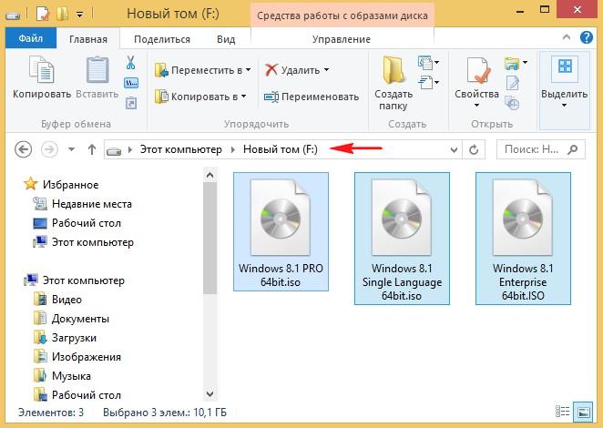 Как сделать один дистрибутив windows все в одном 483