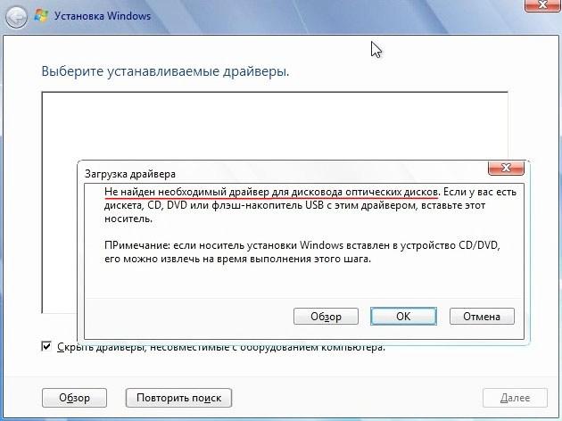 Скачать сетевые драйвера для windows xp torrent