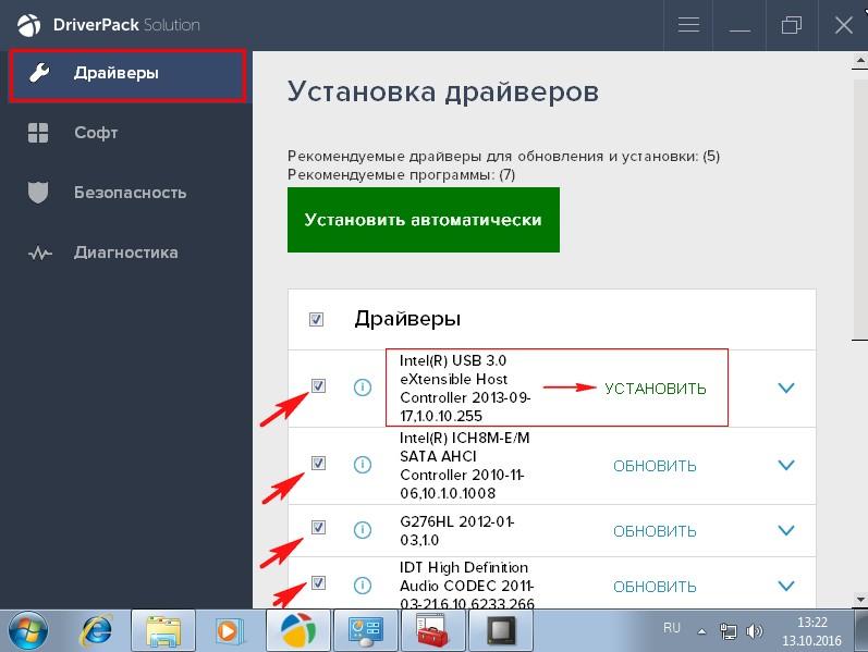 Драйвер usb 3.0 hp для windows 7