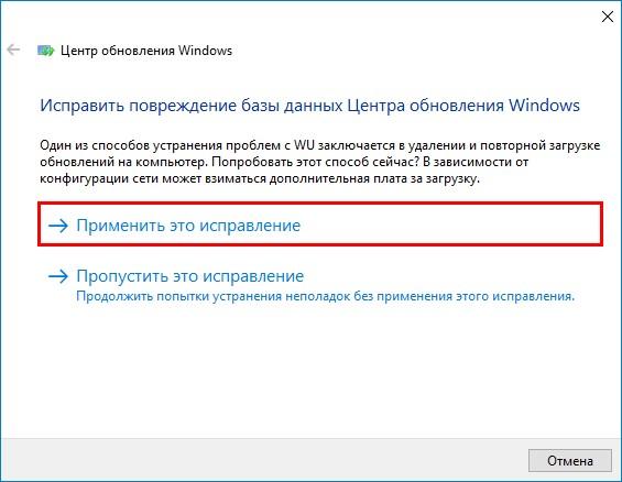 скачать последние обновления для windows 10 бесплатно