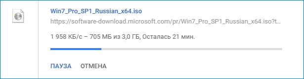 скачать windows 7 home basic oa cis and ge x64