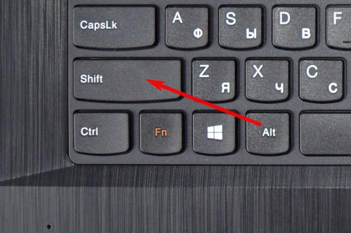 Изменение клавиш для переключения языка ввода в Windows 10