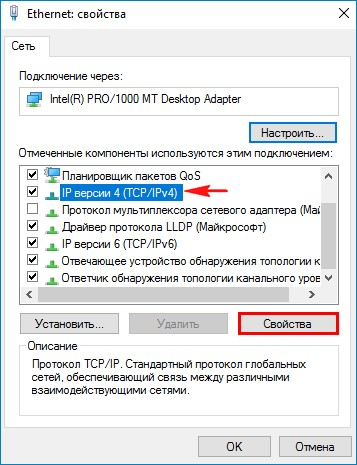 Драйвер протокола lldp
