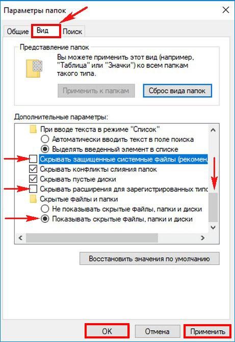 Системные файлы ос windows xp скачать