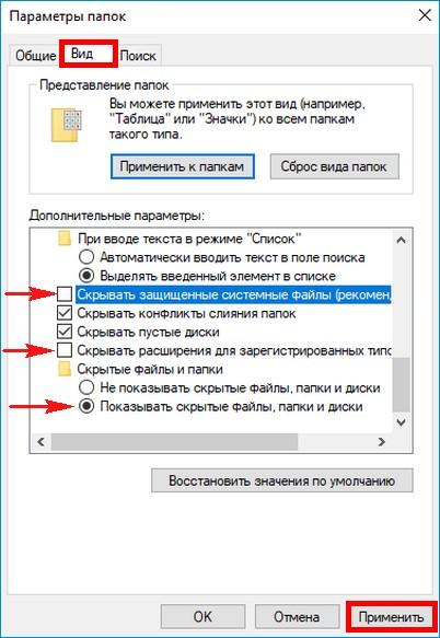 почистить windows installer