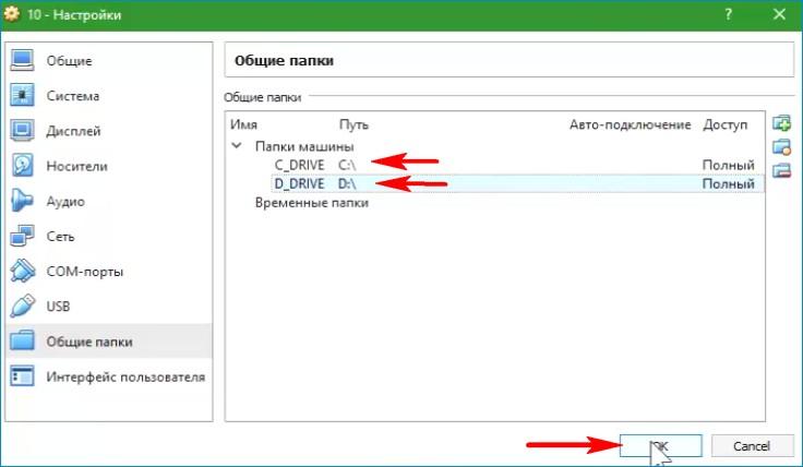 Как сделать виртуальную папку из диска