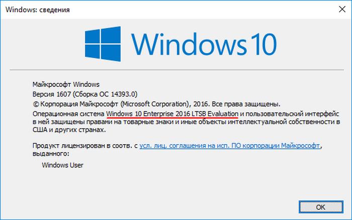 Как скачать, установить и русифицировать облегчённую сборку Windows