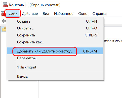 Как изменить разрешение экрана монитора 74