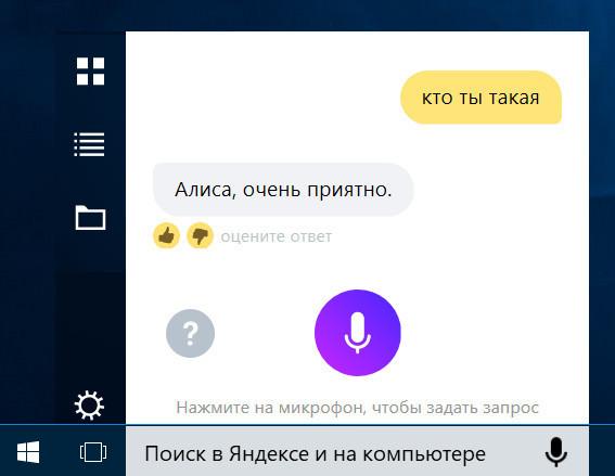 Знакомства по веп камере в яндексе знакомства казахстан мужчины