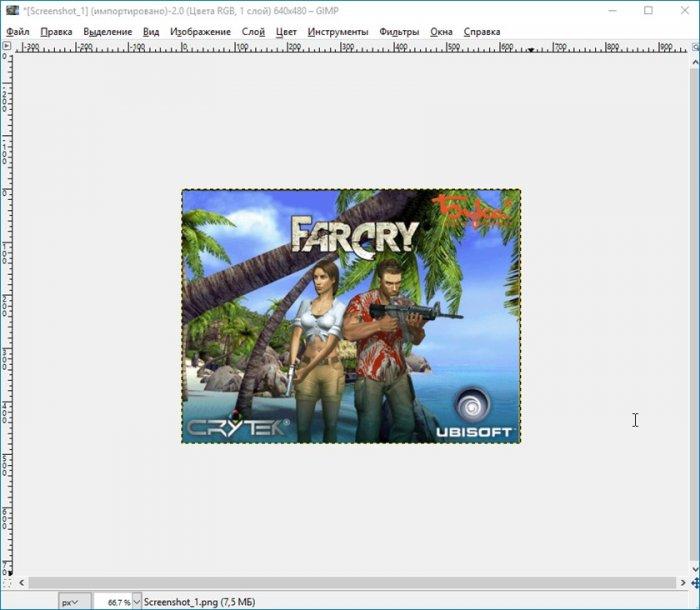 Как заменить картинку-фон загрузочного меню мультизагрузочной флешки, сделанной в программе WinSetupFromUSB