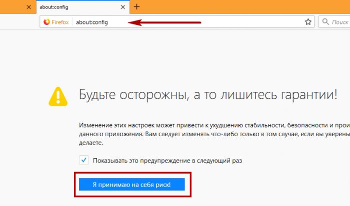 Как в меню библиотек Firefox 57 Quantum скрыть подраздел «Последнее Избранное»