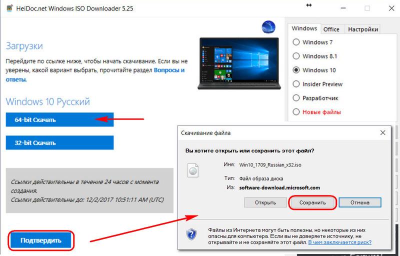 ключ активации windows 10 лицензионный ключ 1607