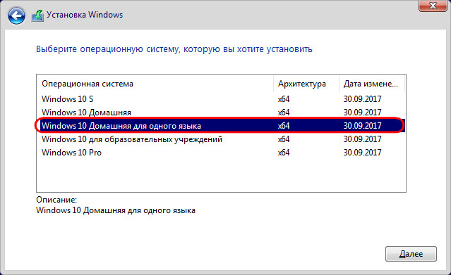 скачать установщик windows 10