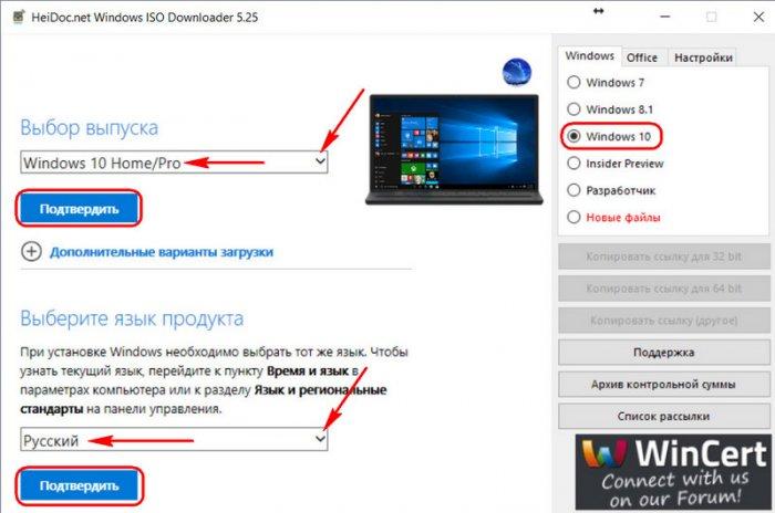 Как скачать Windows 10 «Домашняя для одного языка»