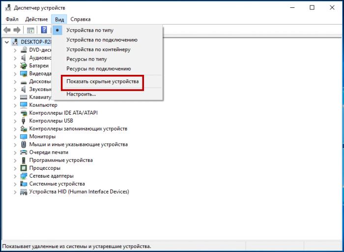 Что делать, если в Windows 10 Fall Crеators Uрdate отключается Wi-Fi