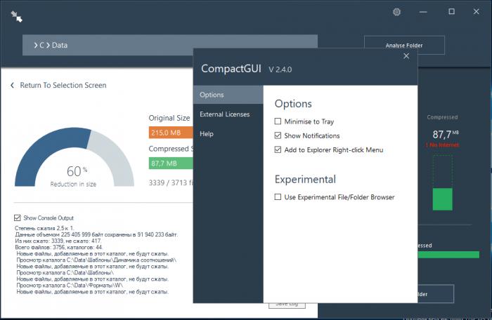 CompactGUI — средство для эффективного сжатия тяжёлых программ и игр