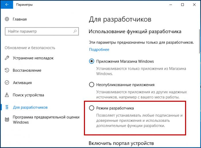 Как в Windows 10 протестировать смешанную реальность, не имея шлема