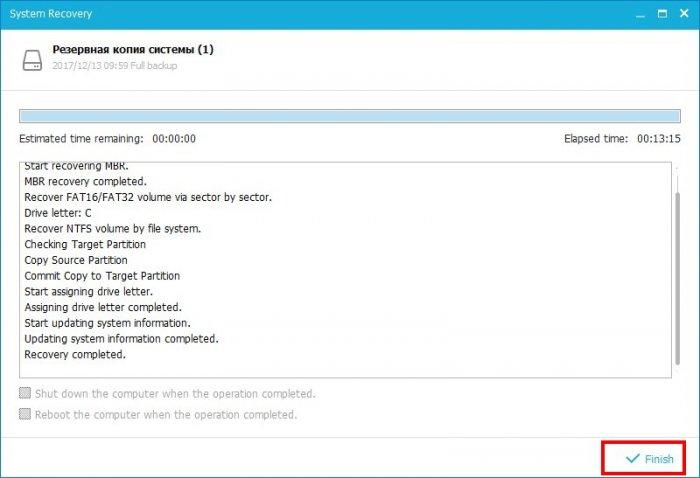 Как создать загрузочную UEFI флешку в программе EaseUS Todo Backup и как восстановить компьютер из резервной копии, если операционная система не загружается. Как, работая с загрузочной флешки, создать резервный бэкап Windows 10 и затем восстановить ОС