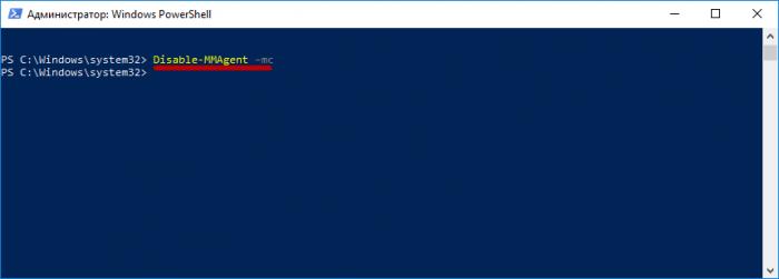 Какую роль в Windows 10 играет процесс «Система и сжатая память» и что делать, если он грузит процессор