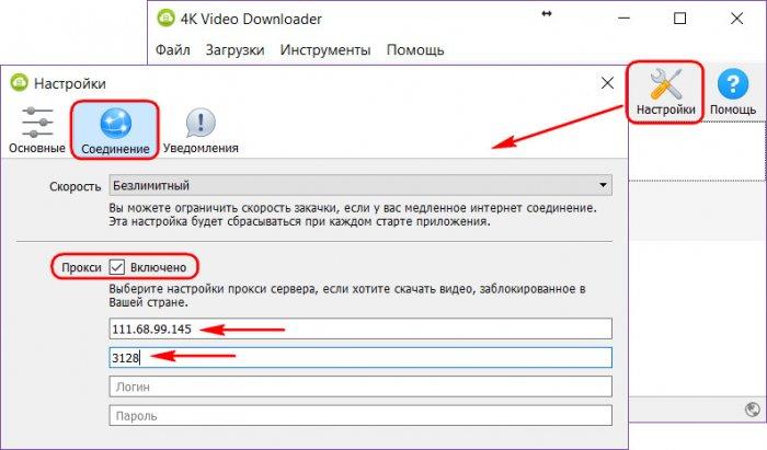 Как скачать видео 4К с YouTube