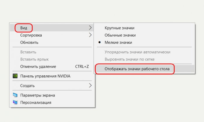 Как проверить монитор или телевизор на битые пиксели, засветы и прочие дефекты
