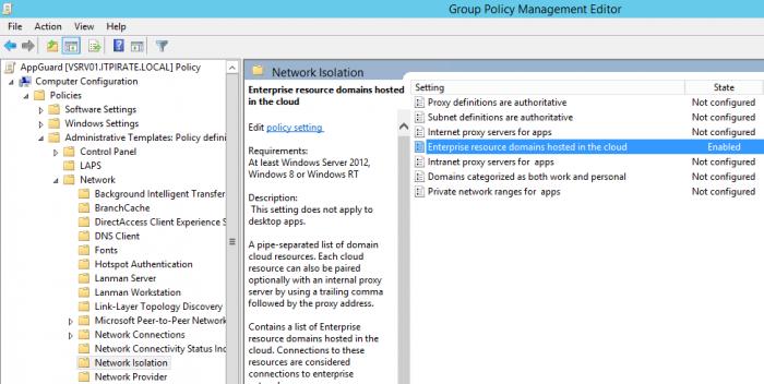 Как в Windows 10 включить песочницу Defender Application Guard