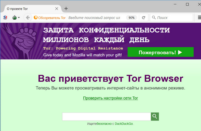 2 tor browser hydraruzxpnew4af