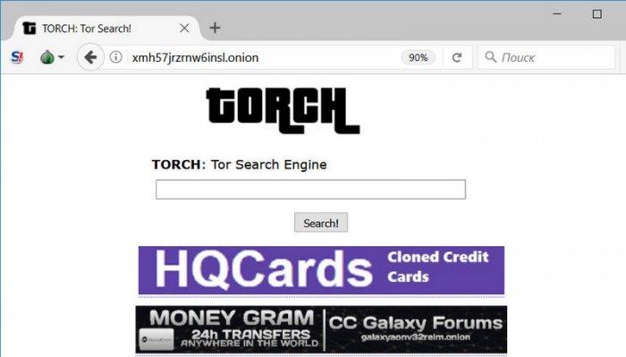 Даркнет – теневой Интернет, или чем может быть опасен браузер Tor