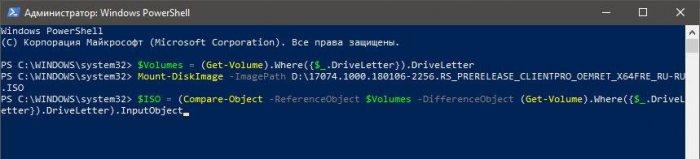 Как с помощью PowerShell создать загрузочную флешку в Windows 10