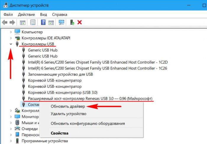 «Это устройство может работать быстрее…»: решаем проблемы с портами USB 3.0