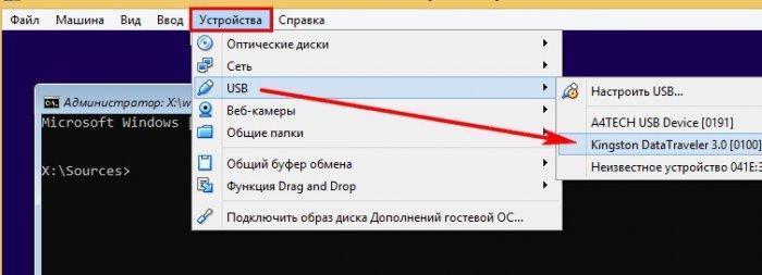 Создание дистрибутива Windows 10 с предустановленным программным обеспечением
