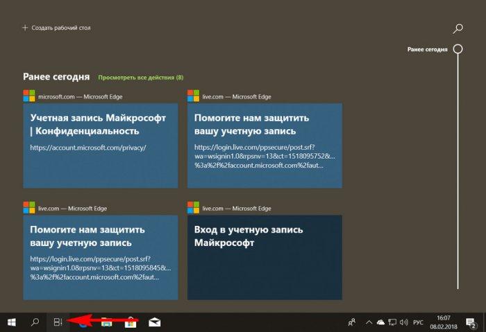Сбор пользовательских данных компанией Microsoft: новые и старые факты