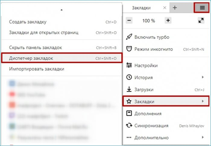 Что делать перед переустановкой Windows