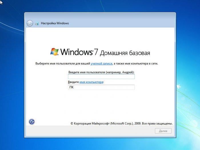 Как создать максимально сжатый установочный образ со всеми выпусками Windows 7