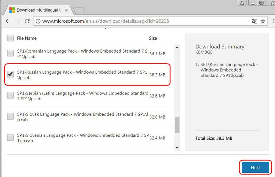 windows embedded standard xp iso