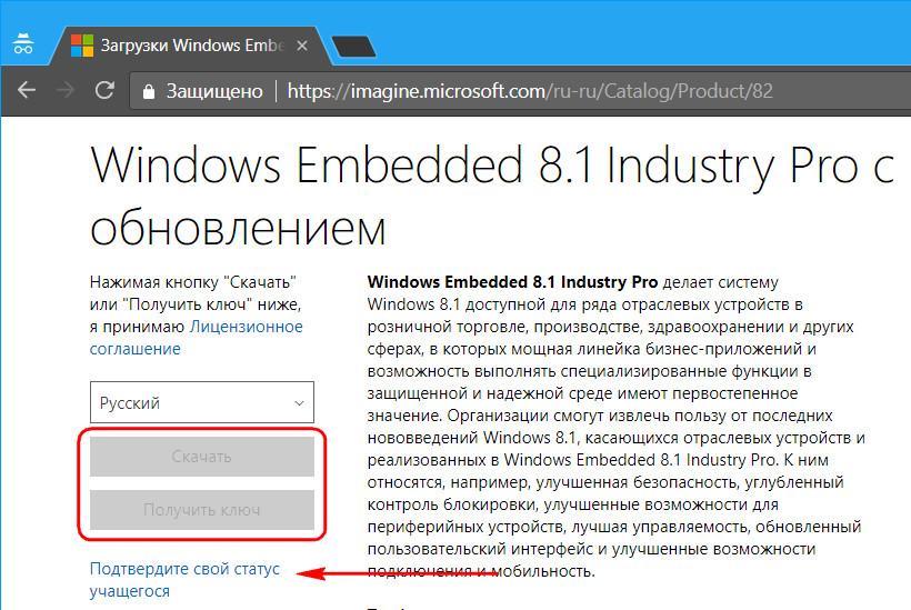 скачать windows 7 для слабых компьютеров