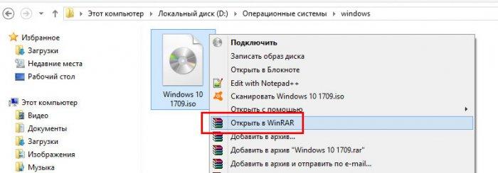 Как определить разрядность Windows в ISO-образе или на флешке