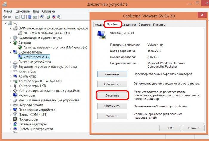 Что находится в системной папке «FileRepository» и как её очистить