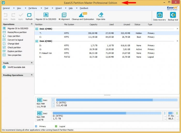 Менеджер дисков EaseUS Partition Master Professional: обзор возможностей. Специальная акция! Только для читателей сайта remontcompa.ru программа стоимостью 39,95$ будет бесплатна с 26 марта по 28 марта 2018 года!