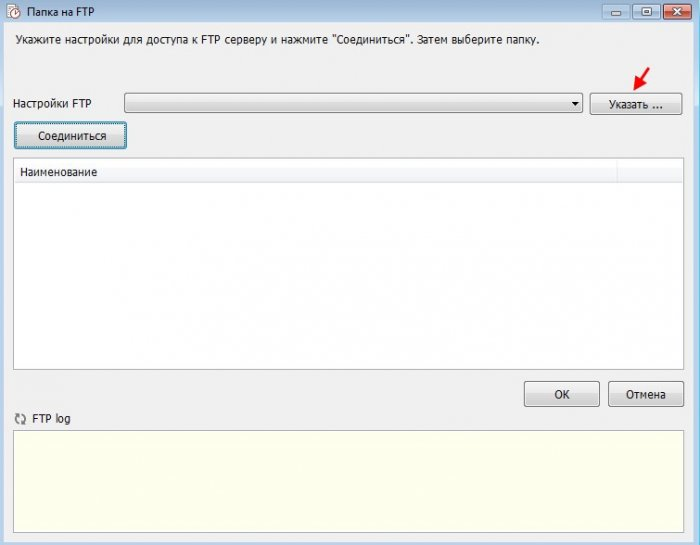 Программа Exiland Backup или надежное резервное копирование файлов как для домашних пользователей, так и для организаций