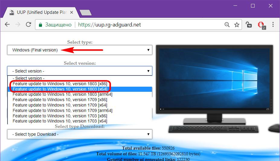 Как скачать Windows 10 Spring Creators Update (версия 1803)