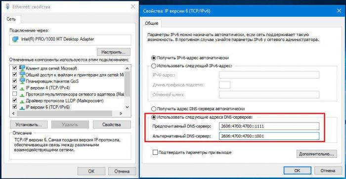 DNS Cloudflare 1.1.1.1 — самый быстрый DNS-сервер и как его настроить