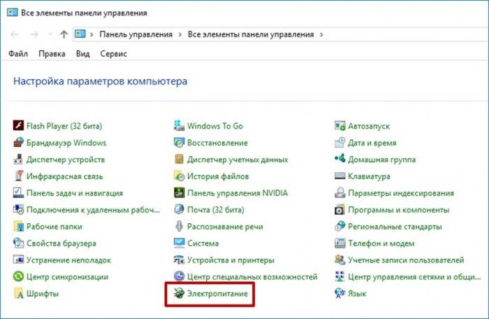 Настройка Windows на производительность
