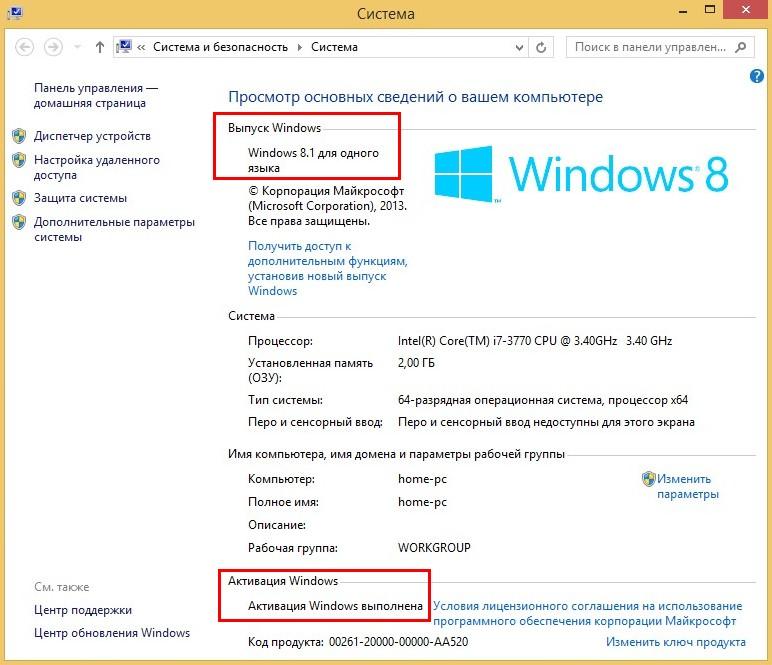 ключи активации для windows 10 1803