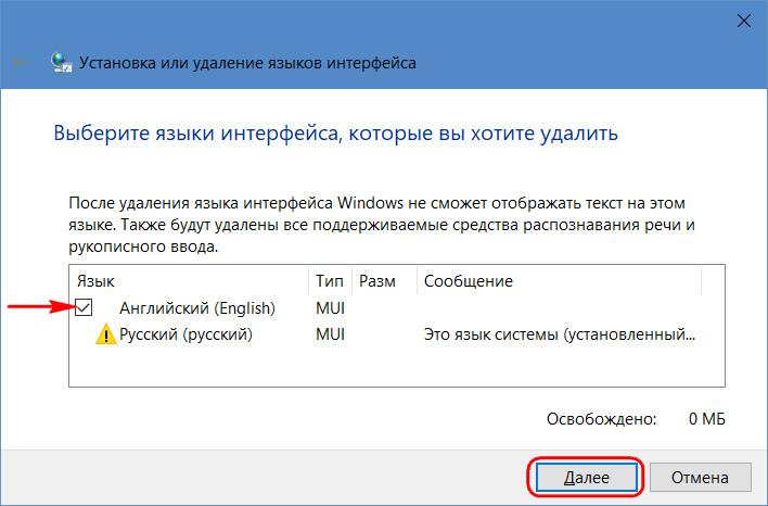 арабский языковой пакет windows xp