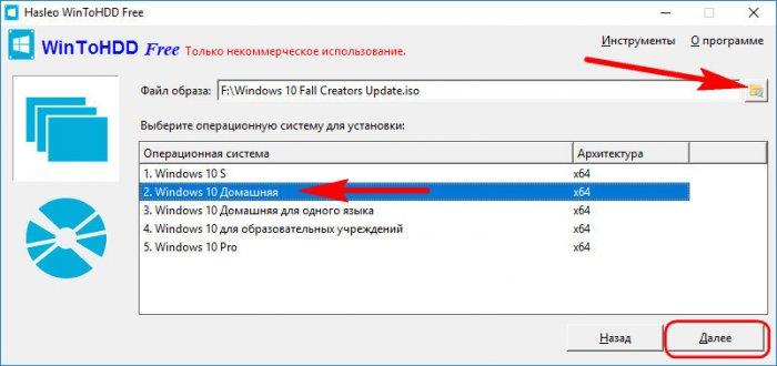 Как установить Windows на GPT-диск, если BIOS не поддерживает загрузку с флешки UEFI